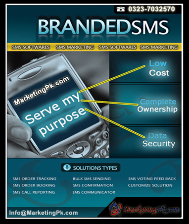 branded sms in lahore